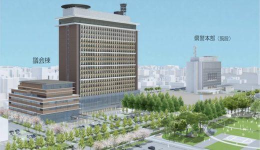 岐阜県新庁舎いつ完成?行政棟建築工事