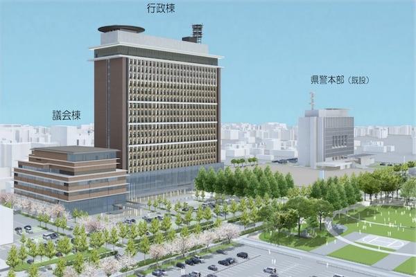 岐阜県新庁舎外観