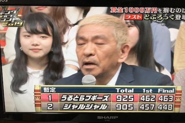 松本後ろの女子2