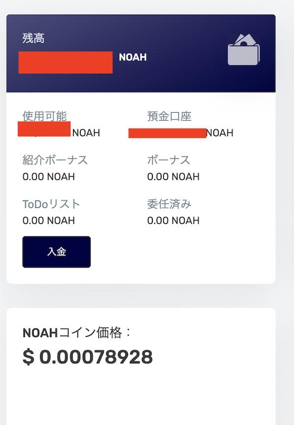 log in画面