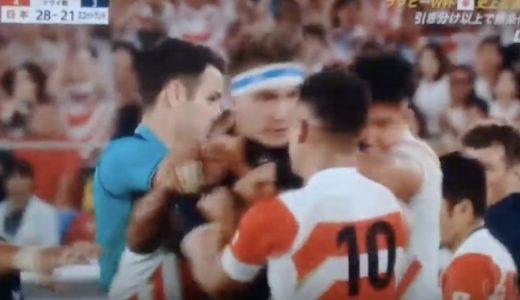 2019年ラグビーW杯日本vsスコットランド戦で田村選手と乱闘騒ぎ!きっかけは誰?